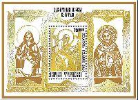Церковный деятель Кирилл Туровский, блок; 15000 руб