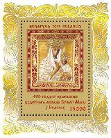 Чудотворная икона в Будславе, блок; 15000 руб