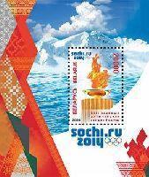 Зимние Олимпийские игры в Сочи, блок; 20000 руб