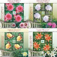 Ботанический сад, 4 М/Л из 4 серий