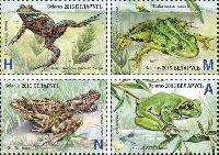 """Фауна, Амфибии, 4м; """"A"""", """"M"""", """"N"""", """"Н"""""""