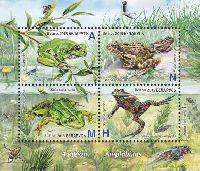 """Фауна, Амфибии, блок из 4м; """"A"""", """"M"""", """"N"""", """"Н"""""""
