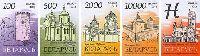 "Стандарты, Aрхитектура, самоклейки, тип II, 5м; ""Н"", 100, 500, 2000, 10000 руб"