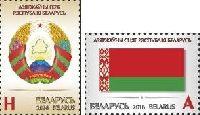 """Государственные символы Республики Беларусь, 2м; """"А"""", """"H"""""""