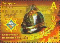 """Пожарная служба Беларуси, 1м; """"А"""""""