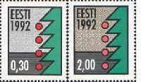 Рождество'92, обычная бумага, 2м; 30ц, 2 Кр
