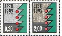 Рождество'92, флуоресцентная бумага, 2м; 30ц, 2 Кр