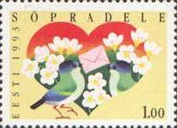 День святого Валентина, 1м; 1.0 Кр