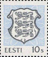 Стандарт, 1м; 10ц (045-07-1993)