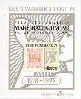 """Надпечатка на № 033 """"Фил. выставка/Балтийское море"""", блок; 5 Кр"""