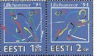ОИ в Лиллехамере'94, 2м; 1.0 Кр + 25ц, 2.0 Кр