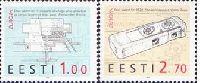 ЕВРОПА'94, патенты, 2м; 1.0, 2.70 Кр