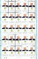 Президент Эстонии Леннарт Мери, М/Л из 25м и 25 купонов; 3.60 Кр х 25