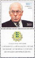 Президент Эстонии Леннарт Мери, 1м; 3.60 Кр