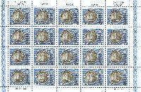 Стандарт, Эстонская монета, М/Л из 20м; 100 Кр х 20