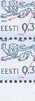 Стандарт, марка № 132 с ошибкой (год напечатан дважды), 1м; 0.30 Кр
