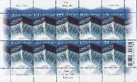 ЕВРОПА'01, М/Л из 10м; 6.50 Кр x 10