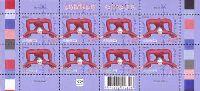 ЕВРОПА'02, М/Л из 10м; 6.50 Кр x 10