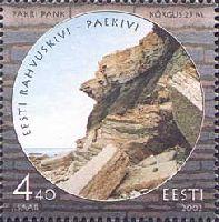 Известняк - национальный камень Эстонии, 1м; 4.40 Кр