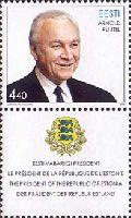 Президент Эстонии Арнольд Рюйтель, 1м + купон; 4.40 Кр