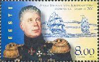 Мореплаватель Адам Йоханн фон Крузенштерн, 1м; 8.0 Кр