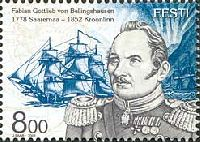 Мореплаватель Фабиан Готлиб ван Беллинсгаузен, 1м; 8.0 Кр