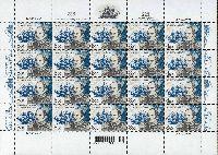 Мореплаватель Фабиан Готлиб ван Беллинсгаузен, М/Л из 20м; 8.0 Кр x 20