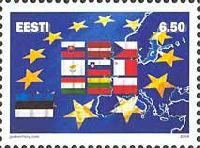 Вступление Эстонии в Объединенную Европу, 1м; 6.50 Кр