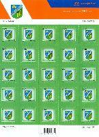 Стандарт, Герб города Йогева, самоклейка, М/Л из 25м; 4.40 Кр x 25