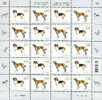 Совместный выпуск Эстония-Казахстан, Фауна, Собаки, М/Л из 10 серий