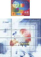 """50-летие первого выпуска марок по программе """"ЕВРОПА"""", 1м + блок; 6.0, 6.50 Кр"""