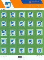 Стандарт, Герб региона Западный Виру, самоклейка, М/Л из 25м; 4.40 Кр x 25
