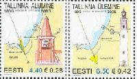Маяки Таллина, 2м; 4.40, 6.50 Кр