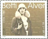 Поэтесса Бетти Алвер, 1м; 4.40 Кр