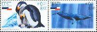 Совместный выпуск Эстония-Чили, Антарктическая фауна, 2м в сцепке; 8.0 Кр x 2