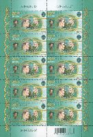 ЕВРОПА'07, М/Л из 10м; 20.50 Кр x 10