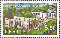 Монастырь в Пирите, 1м; 5.50 Кр