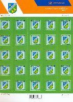 Стандарт, Герб региона Тарту, самоклейка, М/Л из 25м; 5.50 Кр x 25