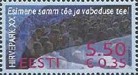Демонстрация в Хильверпарке, 1м; 5.50 Кр