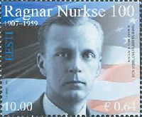 Экономист Р.Нурксе, 1м; 10.0 Кр