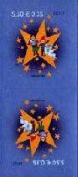 Рождество'07, самоклейка, тет-беш, 2м; 5.50 Кр x 2