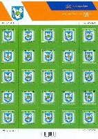 Стандарт, Герб региона Вилянди, самоклейка, М/Л из 25м; 5.50 Кр x 25