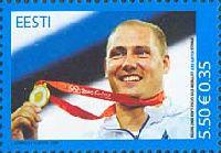 Герд Кантер - победитель Олимпиады в Пекине'08, 1м; 5.50 Кр