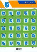 Стандарт, Герб графства Вору, самоклейка, М/Л из 25м; 5.50 Кр x 25
