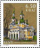 Церковь Св.Катерины в Пярну, 1м; 6.50 Кр