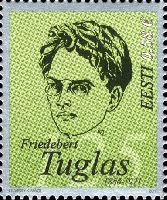 Писатель Ф.Туглас, 1м; 0.58 Евро
