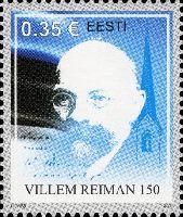 Общественный деятель В.Рейман, 1м; 0.35 Евро