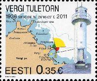 Маяк Верги, 1м; 0.35 Евро