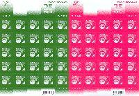 Стандарты, Почтовый рожок, самоклейки, 2 М/Л из 25 серий