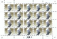 Писатель Оскар Лутс, М/Л из 20м; 0.45 Евро x 20